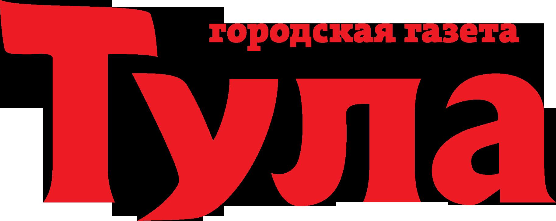 http://gazeta-tula.ru/