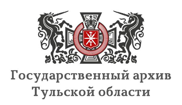 http://tulagosarchive.ru/