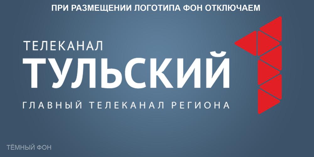 https://1tulatv.ru/