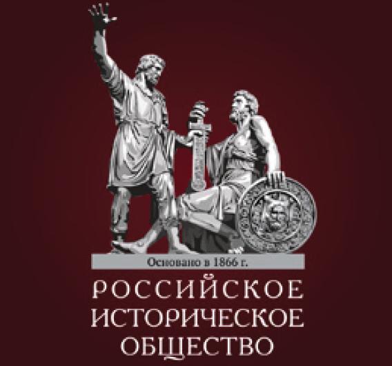 https://historyrussia.org/
