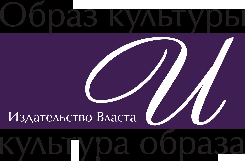 https://vlasta-print.ru/
